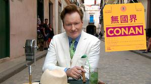 無國界 Conan